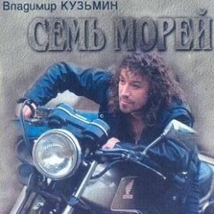 игры 1990-1999